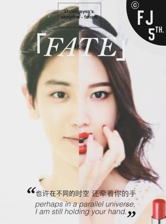 fate-ff-fj-5th-anniv